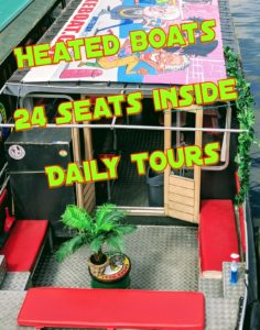 smoke boat heated 24 seats